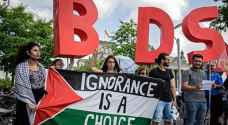 السويد: حركة المقاطعة  للاحتلال (BDS) شرعية