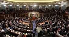 الكونغرس يصوت على قرار يوسع التحقيق في إطار إجراءات عزل ترمب