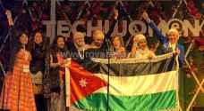 5 رياديات أردنيات يحصدن الفوز في أكبر تجمع للنساء بأمريكا - صور