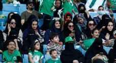 مشجعة سعودية تقذف كأسا من الماء تجاه لاعب فريق الخصم الفائز.. فيديو
