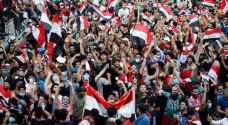 مقتل متظاهر خلال احتجاجات الجمعة في العراق