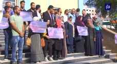 معاناة مضاعفة لمرضى السرطان في غزة - فيديو