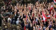"""اللبنانيون يواصلون انتفاضتهم ويطلقون """"أحد الوحدة"""" .. فيديو وصور"""