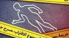 جريمة بشعة.. مصري يقتل جدته ويمثل بجثتها