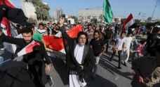 مقتل ثلاثة متظاهرين بالرصاص أمام القنصلية الإيرانية في كربلاء