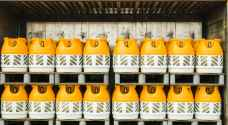 """تعرف على مميزات """"اسطوانات الغاز البلاستيكية"""" المتوقع طرحها في الأردن.. فيديو"""
