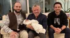 الملك وولي العهد يهنئان الأمير هاشم بمولوده الجديد