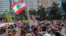 اللبنانيون يواصلون الضغط على السلطات غداة تظاهرات حاشدة