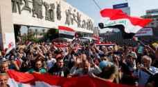 العراق.. ناشطون في بغداد يبدأون إضراباً عاماً الاثنين