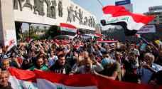 احتجاجات العراق.. قتلى وجرحى وانقطاع لشبكة الإنترنت