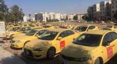 الحكومة تستجيب لمطالب سائقي التاكسي الأصفر.. وثائق
