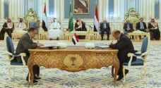 الأردن يرحب باتفاق الرياض بين الحكومة اليمنية والمجلس الانتقالي