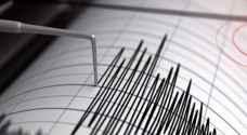 زلزال بقوة 6,3 درجات يضرب تشيلي
