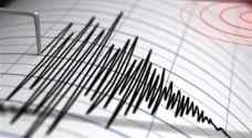 زلزال بقوة 6,6 درجات يضرب قبالة جزيرة تونغا في المحيط الهادي
