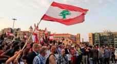 """جدل في لبنان.. تهديد ووعيد بطرد """"طلاب الاحتجاجات"""""""