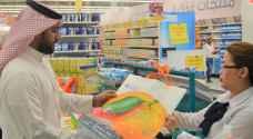 """""""ماجد الفطيم"""" تعلن الاستغناء عن المنتجات البلاستيكية بجميع عملياتها عام 2025"""