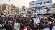 انفجار قوي في بغداد.. والحكومة ترفع حظر التجول