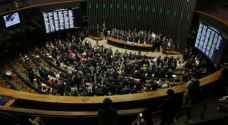 البرلمان البرازيلي يعدّل اقتراح قانون للرئيس بتخفيف القيود على اقتناء السلاح