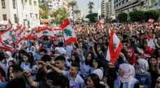 لبنان.. الطلاب ينضمون للاحتجاجات وإغلاق المرافق يتجدد