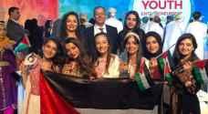 مدرسة فلسطينية حكومية تفوز بلقب أفضل شركة طلابية عربية