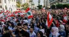 إستمرار المظاهرات الإحتجاجيه في لبنان وسط اجراءات أمنيه مشدده