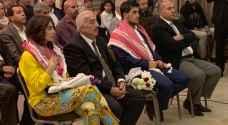 حفل استقبال شعبي للأسيرين اللبدي ومرعي في عمّان .. صور