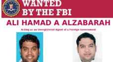"""""""أ ف ب """"  تنشر صور السعوديين المتهمين بالتجسس لصالح السعودية"""