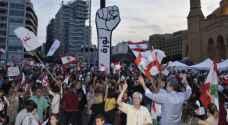 محطات وقود تغلق أبوابها في ظل وضع اقتصادي متأزم وحراك شعبي مستمر في لبنان