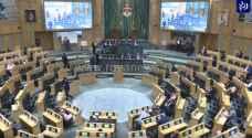 جلسة ثانية لمجلس النواب لانتخاب النائب الثاني ومساعدي الرئيس - بث مباشر