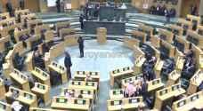 النواب يعقد أولى جلساته لانتخاب المكتب الدائم ولجانه.. بث مباشر