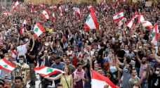 اللبنانيون يواصلون انتفاضتهم ويمنعون جلسة البرلمان