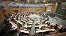 مجلس النواب يشرع بتشكيل اللجان الدائمة - بث مباشر