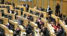 مجلس النواب يشكل لجنته القانونية بالتوافق - فيديو