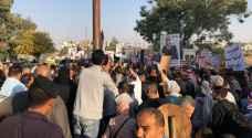 ذوو أردنيين معتقلين في السعودية ينفذون وقفة أمام وزارة الخارجية - فيديو وصور