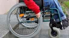 """""""دينار"""".. شركة أردنية لخدمة ذوي الإعاقة الحركية.. فيديو"""