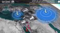 أمطار رعدية قادمة إلى الأردن وحالة من عدم الاستقرار الجوي بدءاً من الخميس وحتى السبت.. تفاصيل