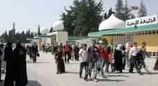 قطر تعلن بشرى سارة للجامعات الأردنية