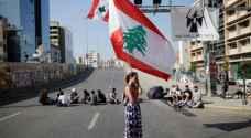 اللبنانيون يقطعون الطرقات مجددا غداة خطاب الرئيس اللبناني
