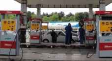 إيران ترفع سعر البنزين