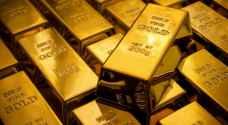 الذهب يهبط وسط شهية للمخاطرة