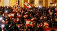 """قطع الطرق الرئيسية في شمال لبنان .. ودعوة لتظاهرة """"أحد الشهداء"""""""