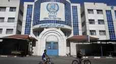 """فلسطين ترحب بالإجماع الدولي والتصويت على قرار """"الأونروا"""""""