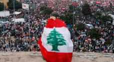 أمريكا تعلن دعمها للتظاهرات الاحتجاجية في لبنان