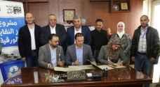 أمانة عمان تطلق مشروع فرز النفايات الورقية