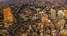 مؤسسات حكومية ورسمية تخالف معايير مخاطبة الأشخاص ذوي الإعاقة في الأردن