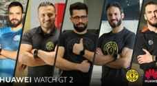 """المدربون الشخصيون في """"جولدز جيم Gold's Gym"""" يستكشفون المزايا العديدة لساعة Huawei WATCH GT 2 ويحبونها!"""