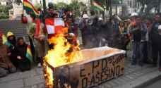 مقتل 4 اشخاص خلال تظاهرات في بوليفيا