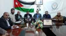 المدعي العام يوقف رئيس نقابة المعلمين فرع الكرك