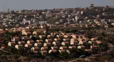 الاتحاد الأوروبي يدين سياسة الاحتلال ببناء المستوطنات في فلسطين المحتلة