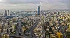 هل يستمر تأثير موجة البرد على الأردن الأربعاء؟.. فيديو
